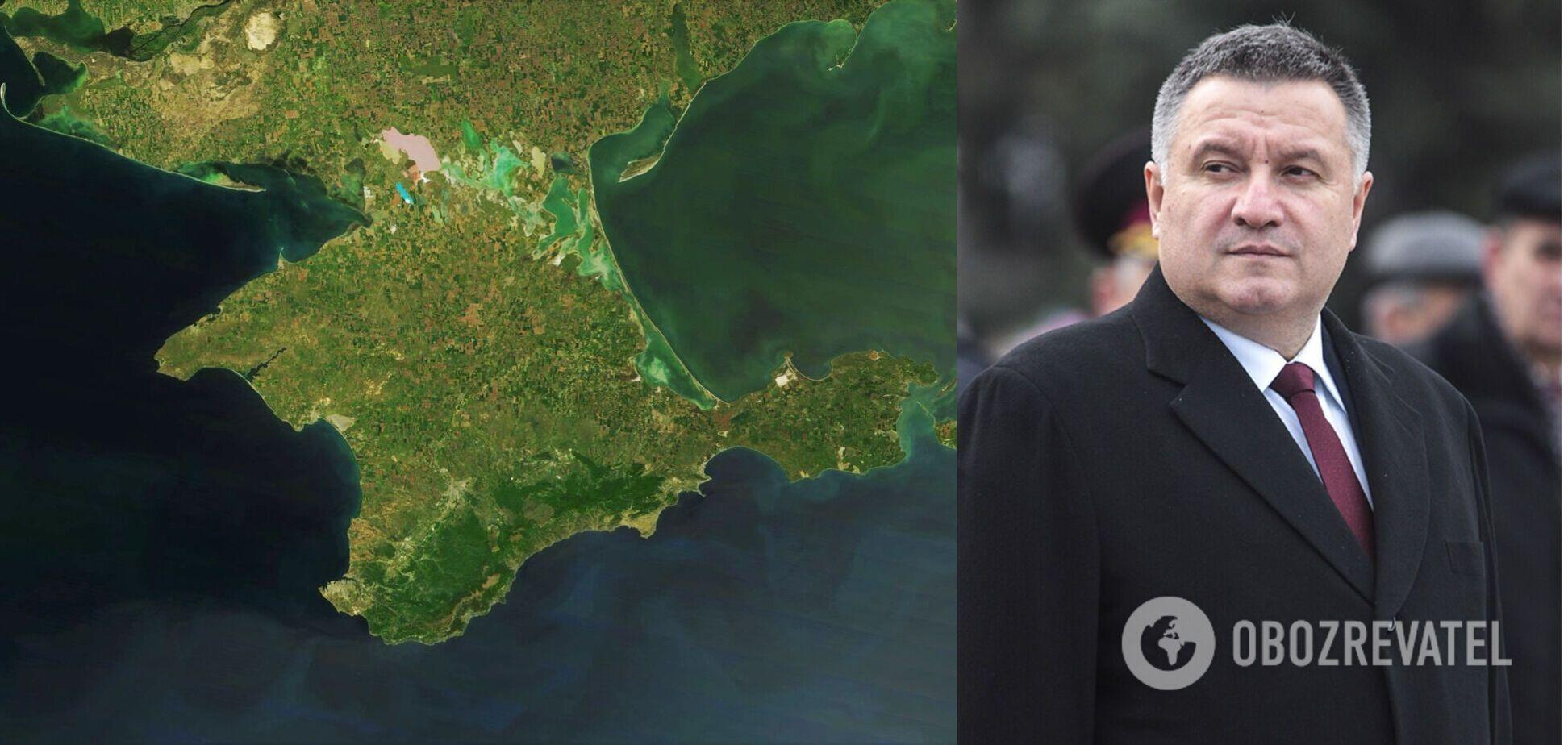 Арсен Аваков высказался о проблеме Крыма с водой
