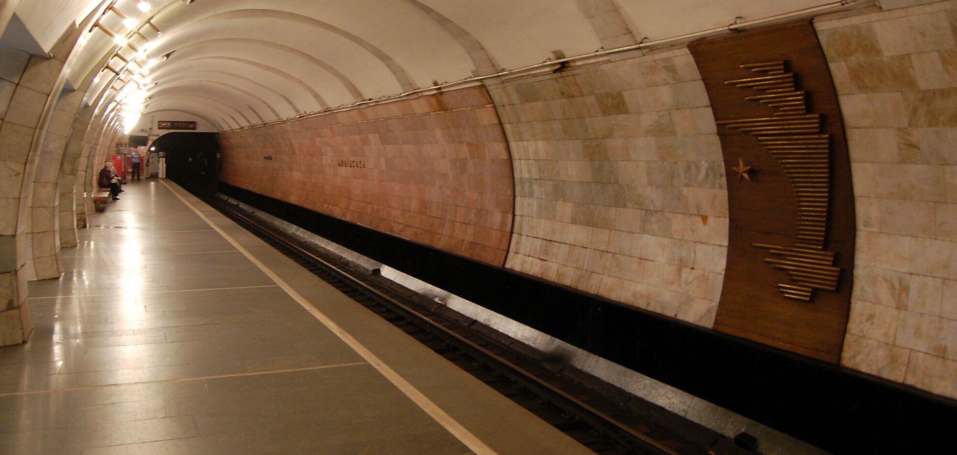 Станція закладена на глибині 22 метри