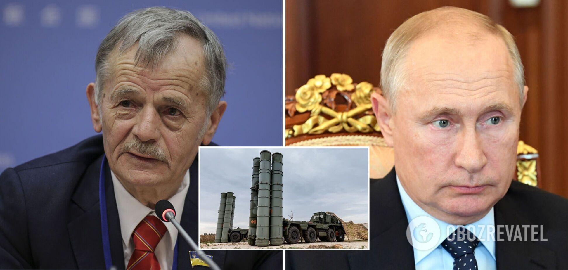 Лідер кримських татар Мустафа Джемілєв і президент РФ Володимир Путін