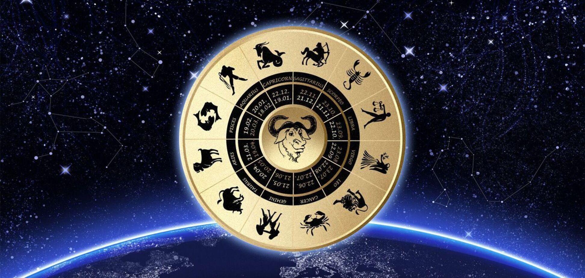 Гороскоп таро на 14 травня для всіх знаків