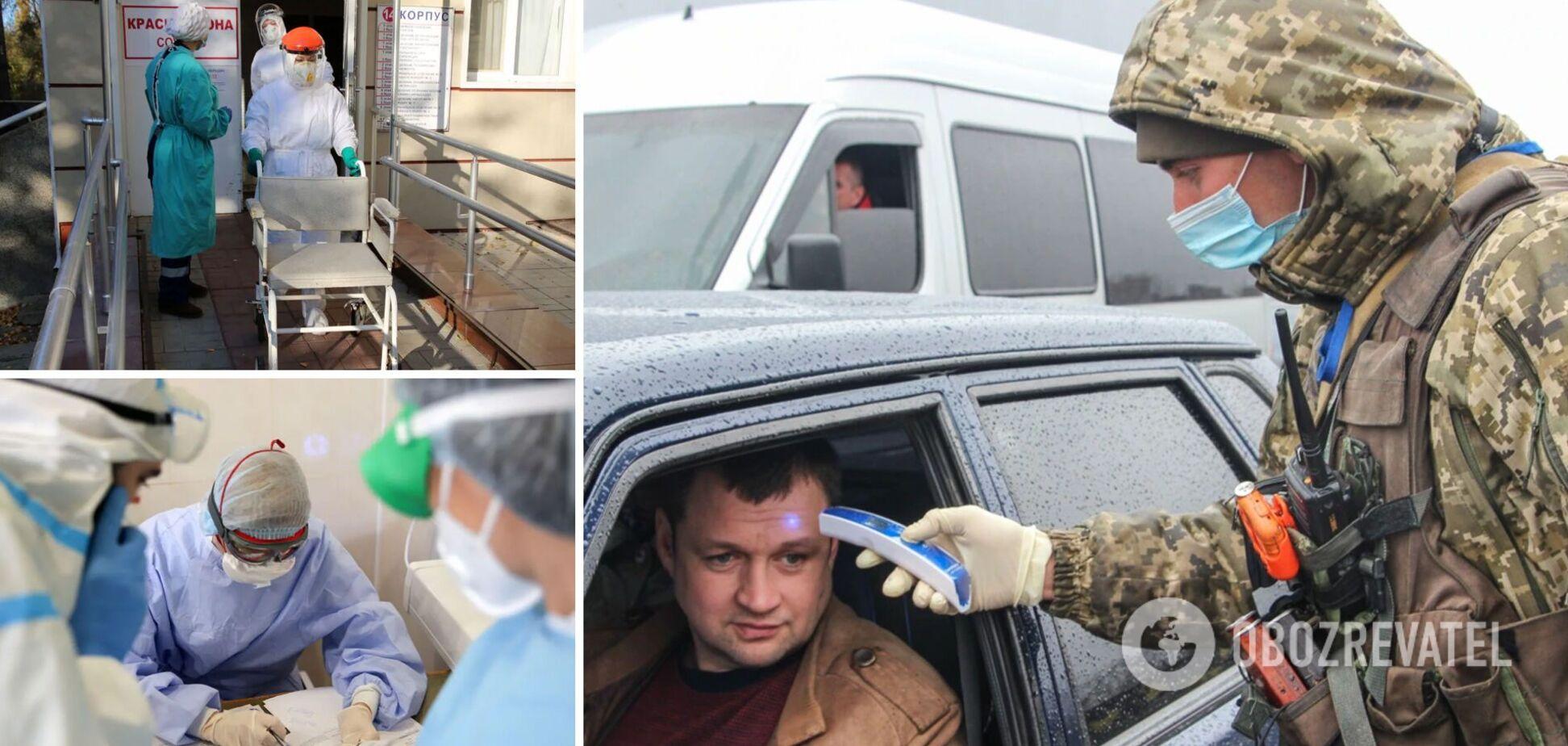 'Мы живем среди смерти': жителей Донбасса оставили один на один с COVID-19