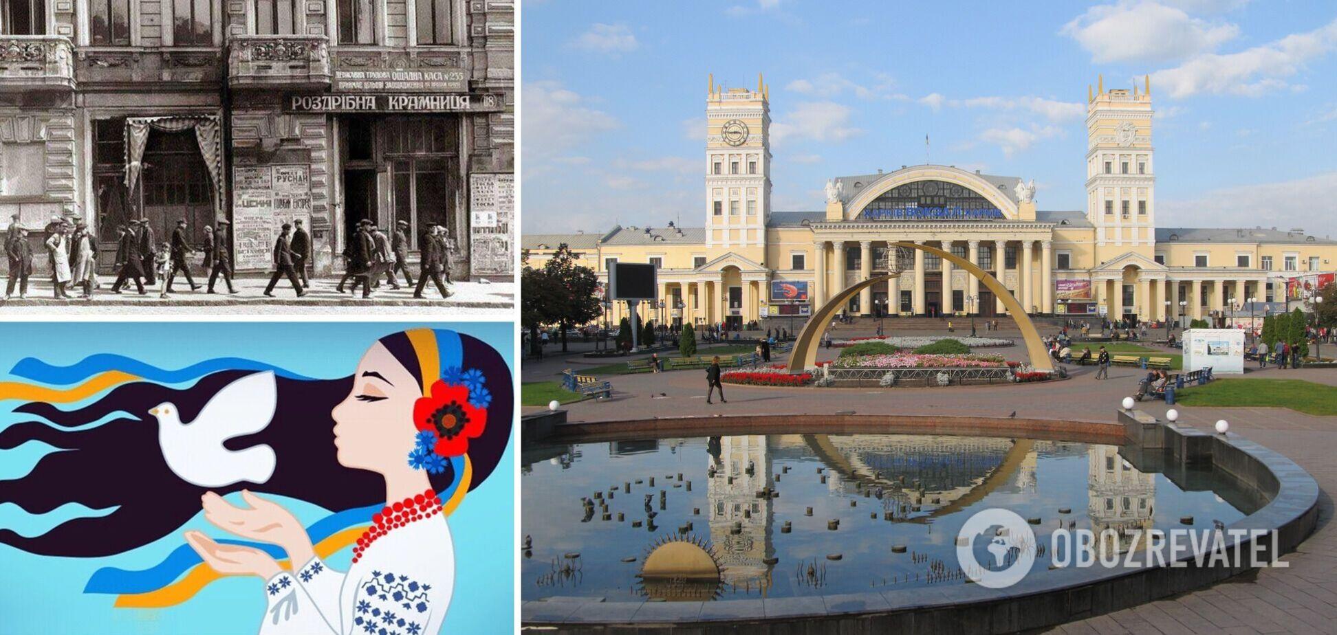 Фото города Харькова