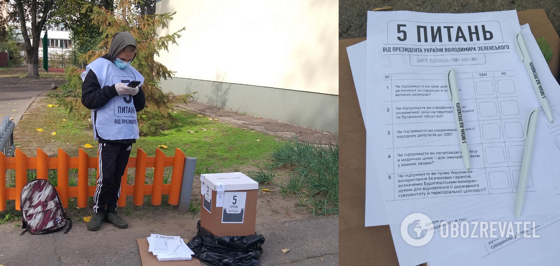 Корниенко пообещал опубликовать результаты опроса Зеленского