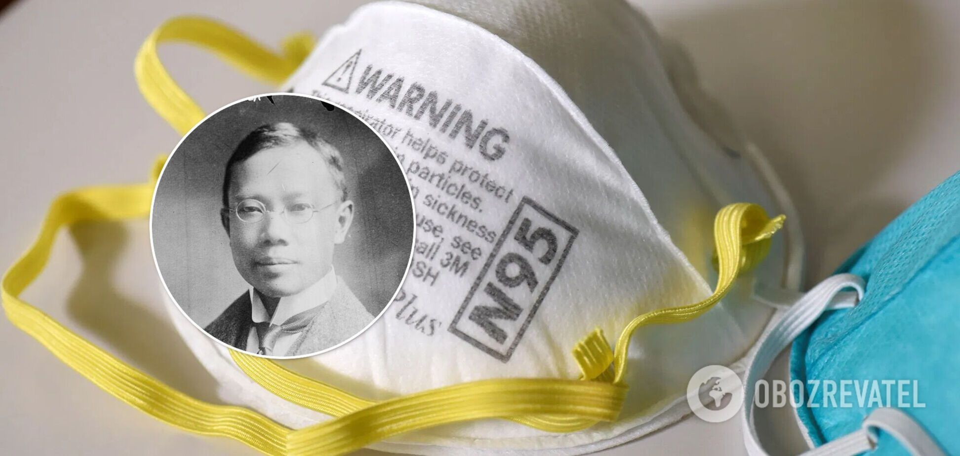 Google почтил память доктора Ву по случаю 142-й годовщины со дня его рождения