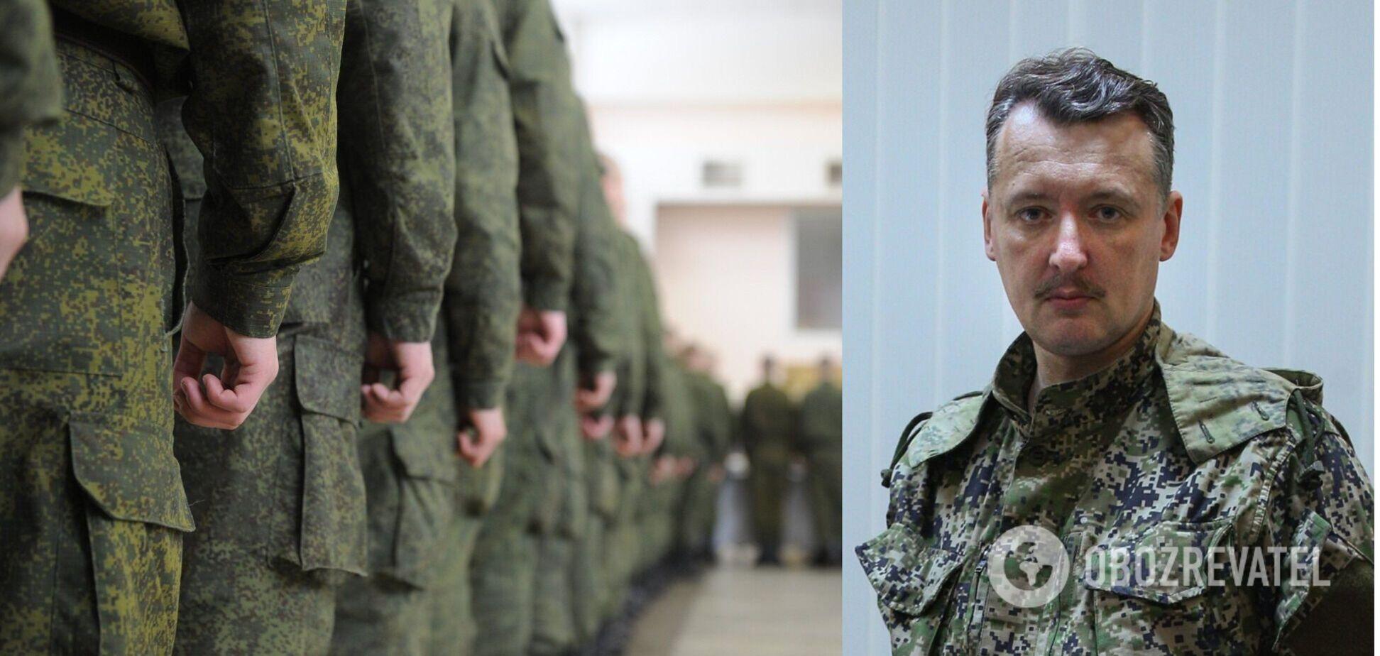 Гіркін визнав, що Росія спонсорує бойовиків на Донбасі. Відео