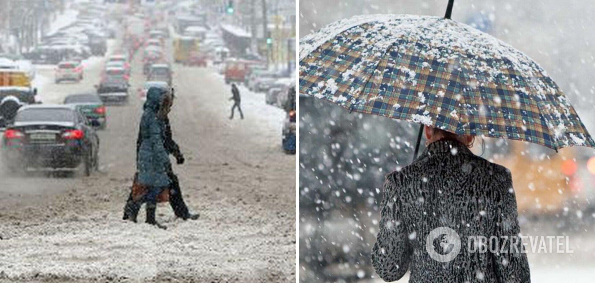 Мокрый снег с дождем в Украине
