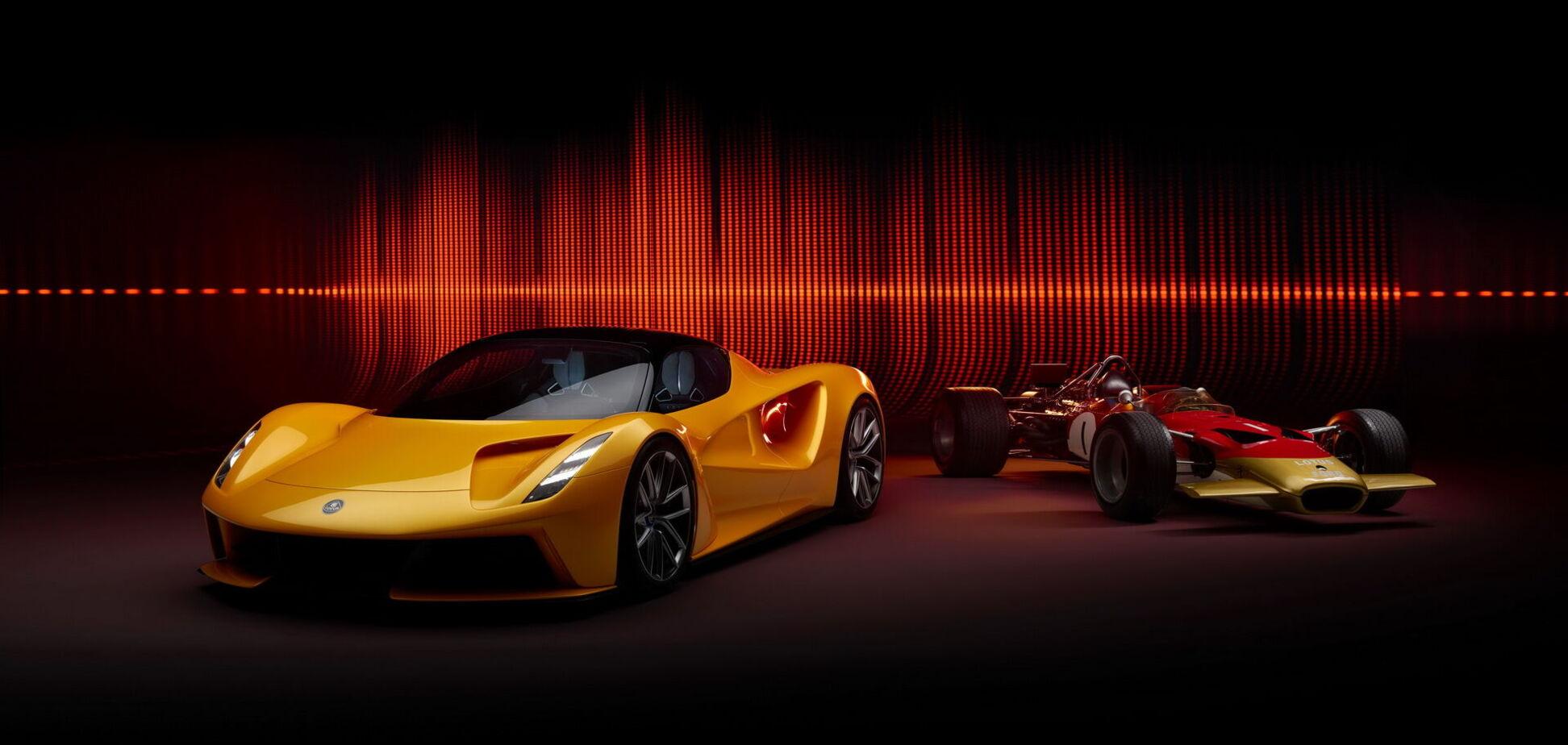 Електромобіль Lotus буде звучати як болід Ф1