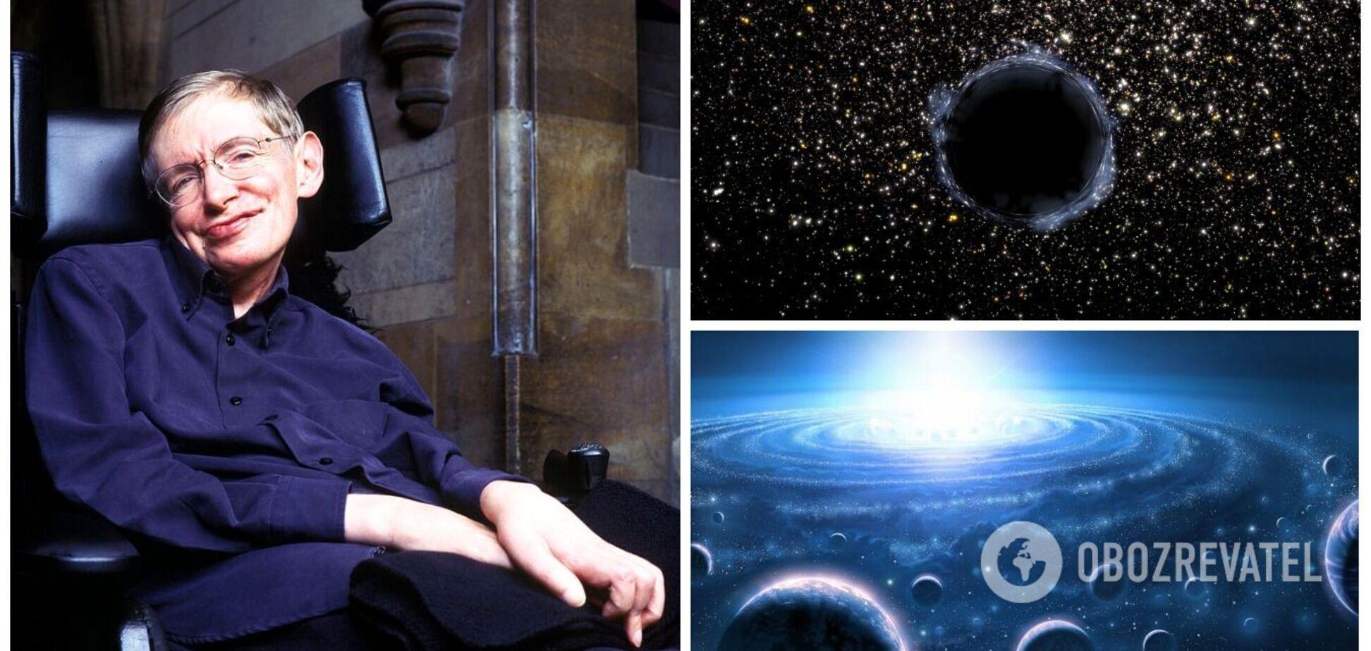 Невероятные теории Стивена Хокинга, которые сломают мозг даже самым умным из нас