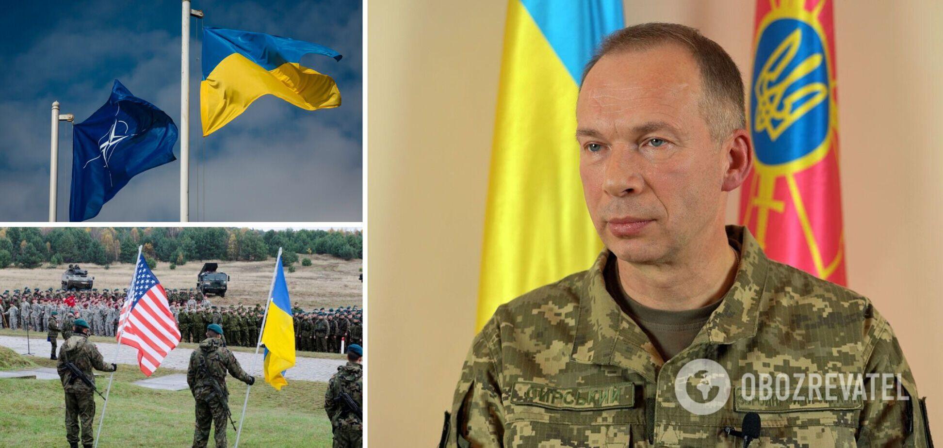 Олександр Сирський розповів про співпрацю з НАТО