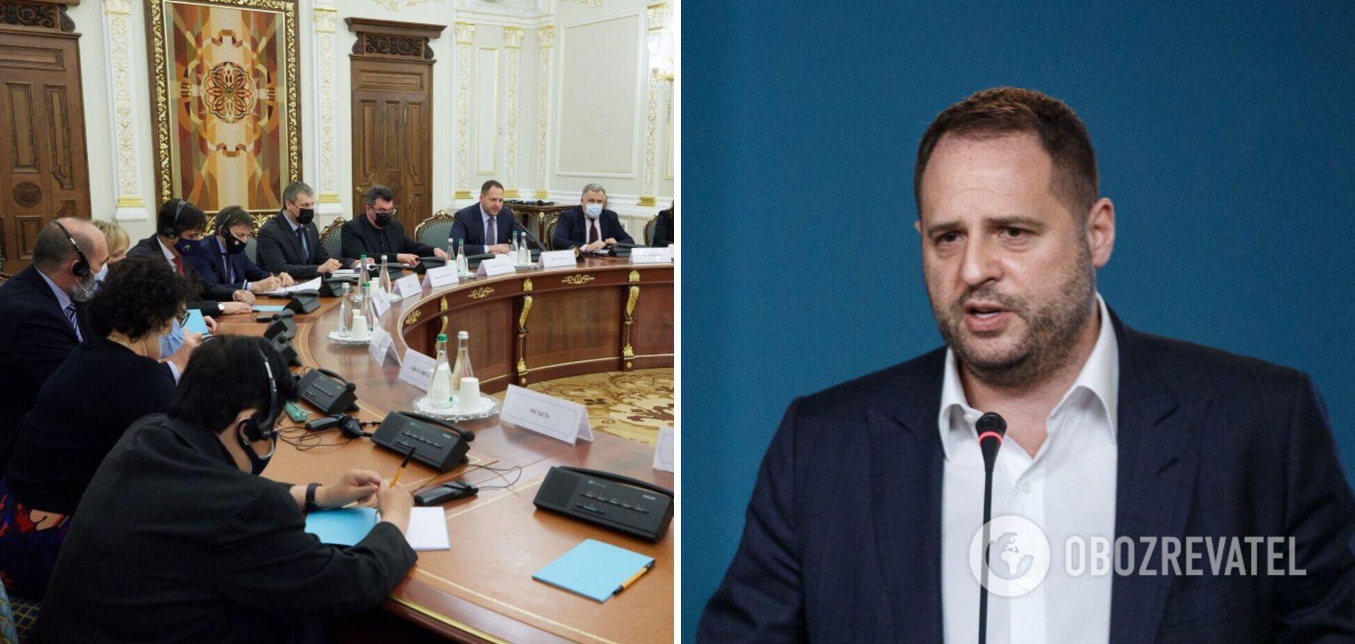 Андрей Ермак встретился с представителями G20
