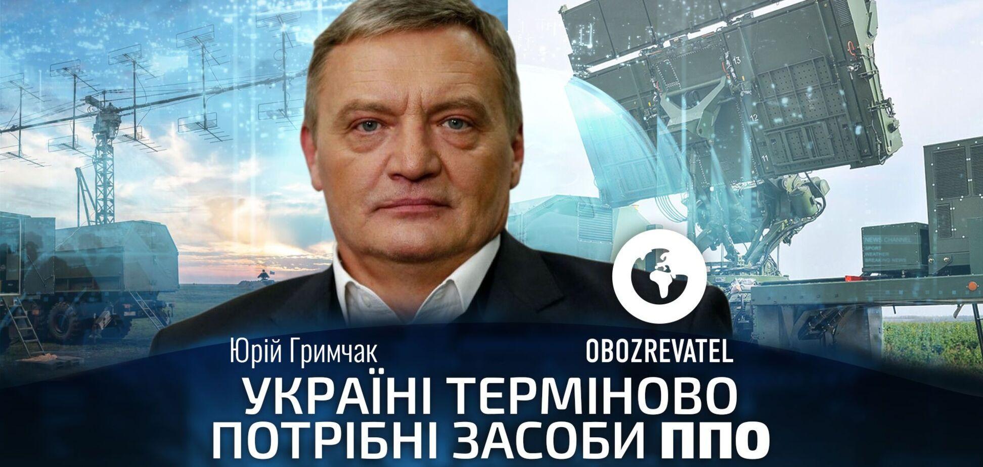 Гримчак: Кремль готовий до провокацій