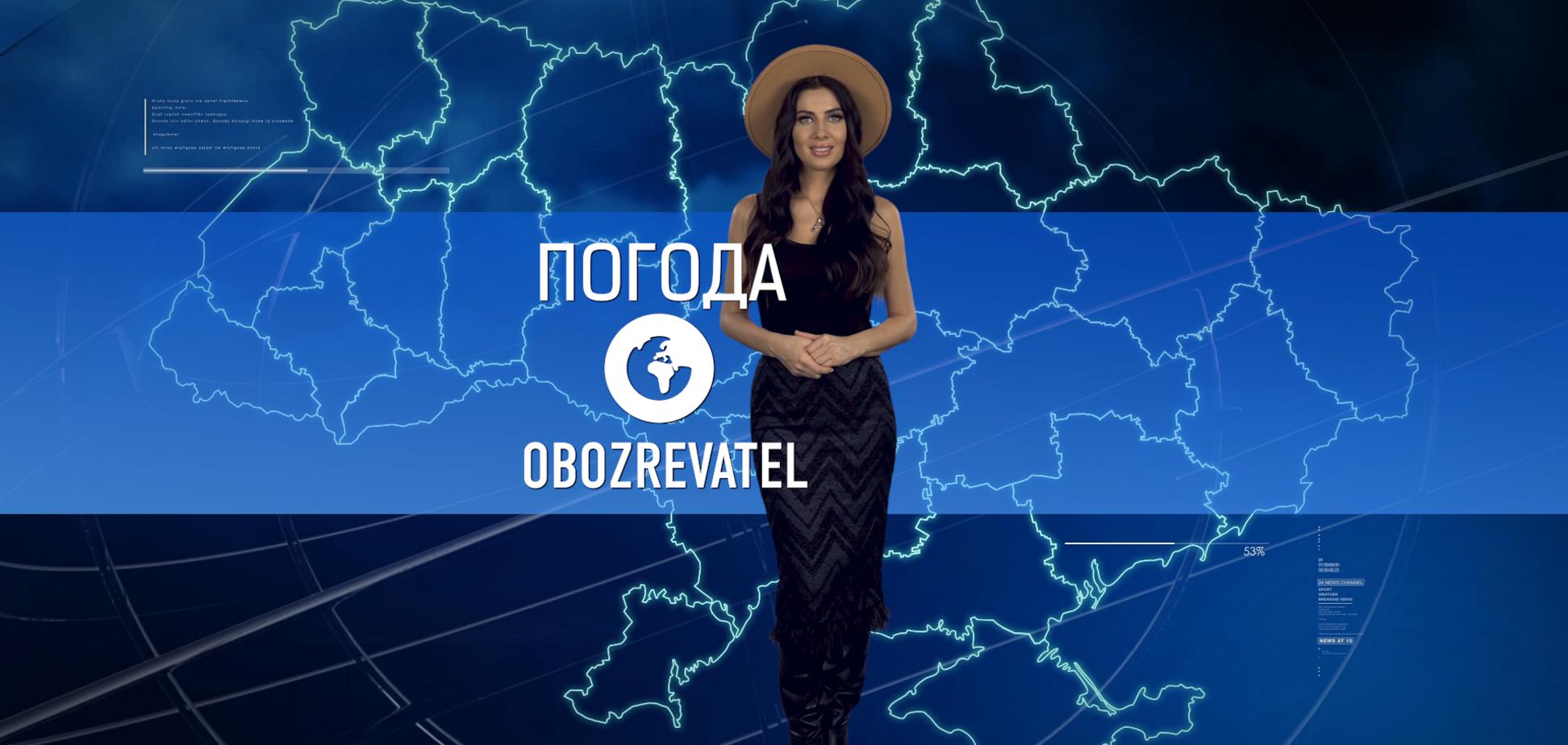 Прогноз погоди в Україні на п'ятницю 12 березня з Алісою Мярковською