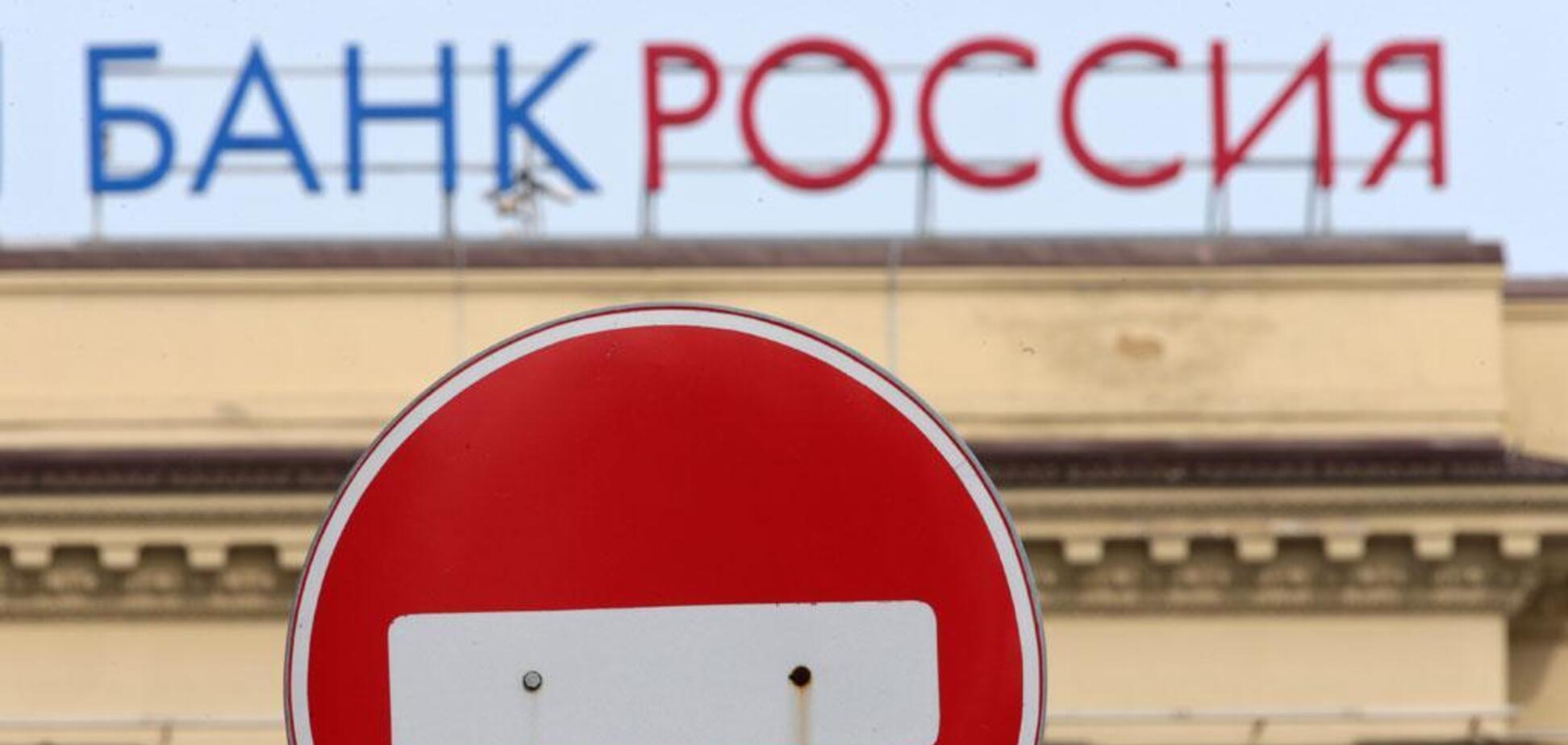 СНБО продлил санкции против двух российских банков