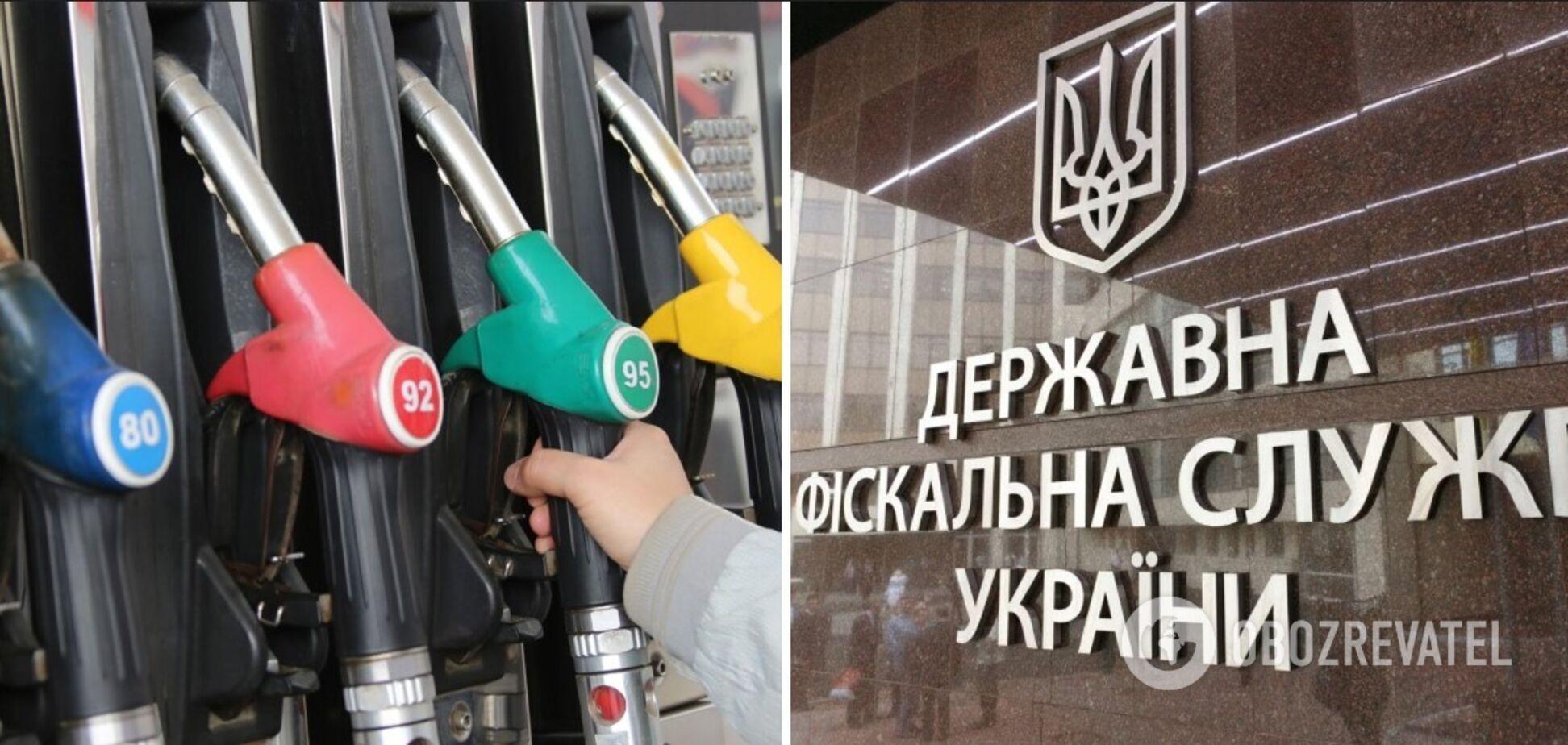 ДФС та СБУ викрили масштабну схему реалізації неякісних нафтопродуктів