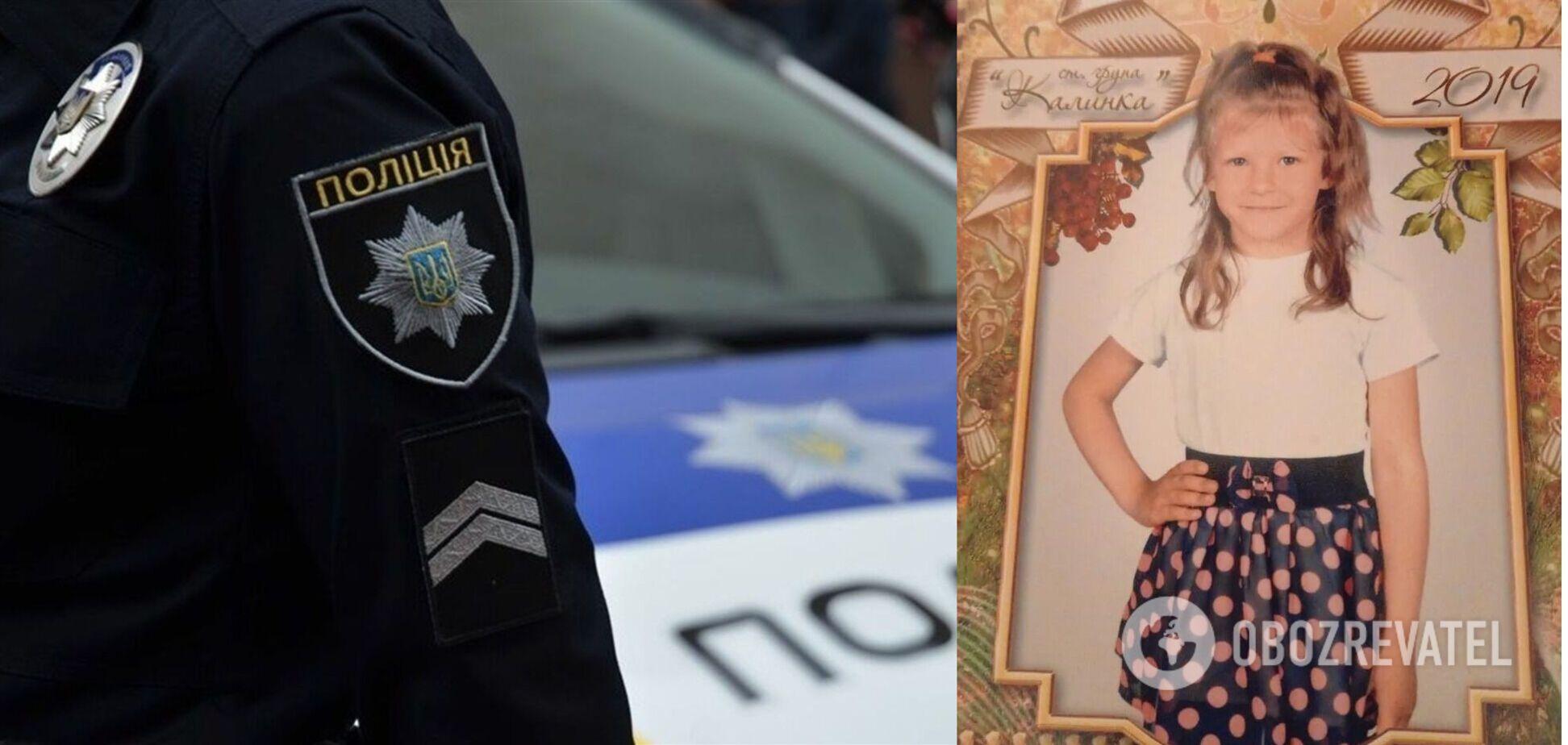 На Херсонщине нашли мертвой 7-летнюю Машу Борисову: все детали и фото