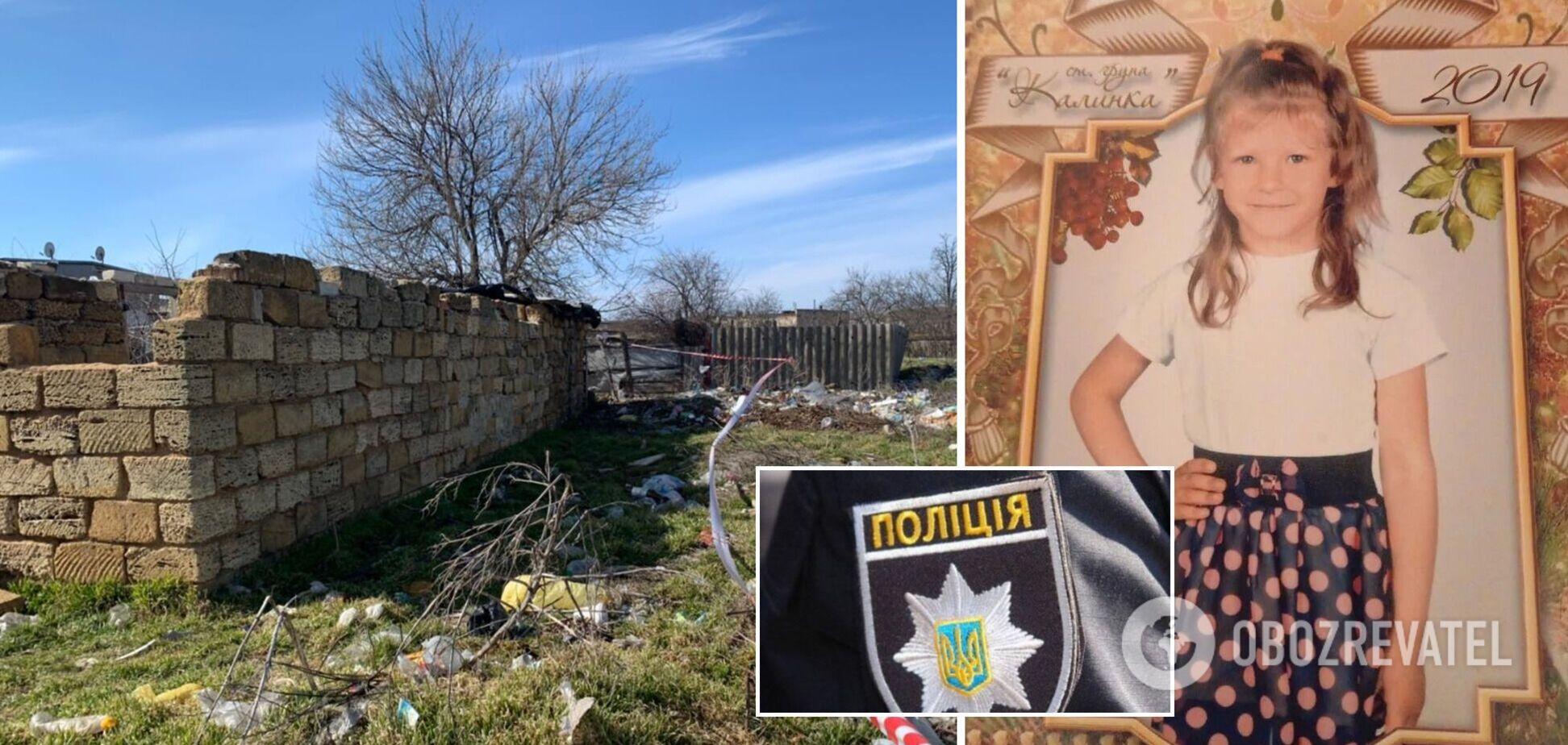 Підозрюваного у вбивстві Марійки Борисової взяли під варту