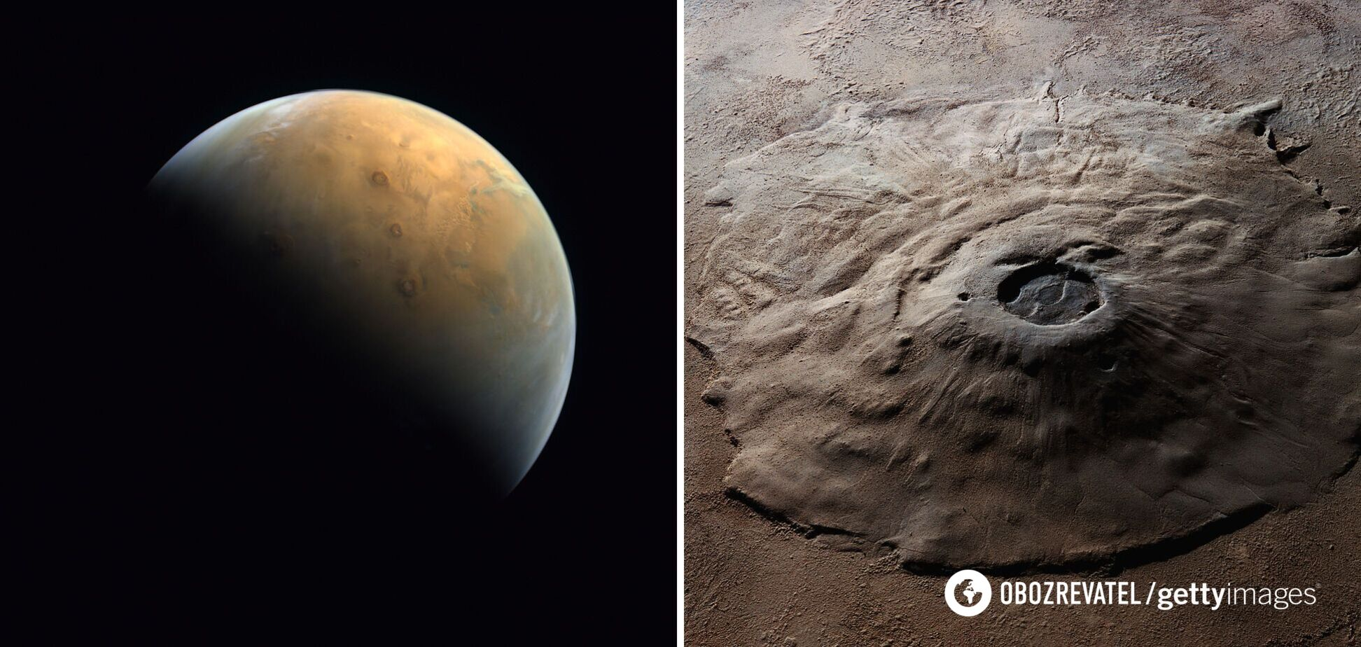 В сети показали удивительное фото потухшего вулкана на Марсе