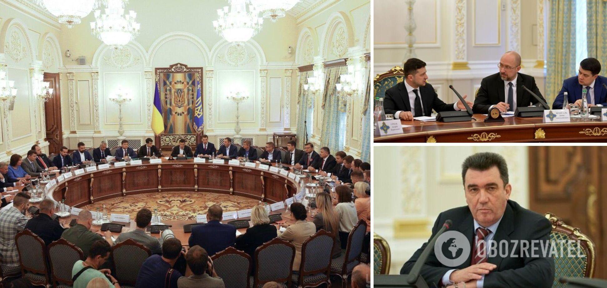 Состоялось заседание СНБО: что решили