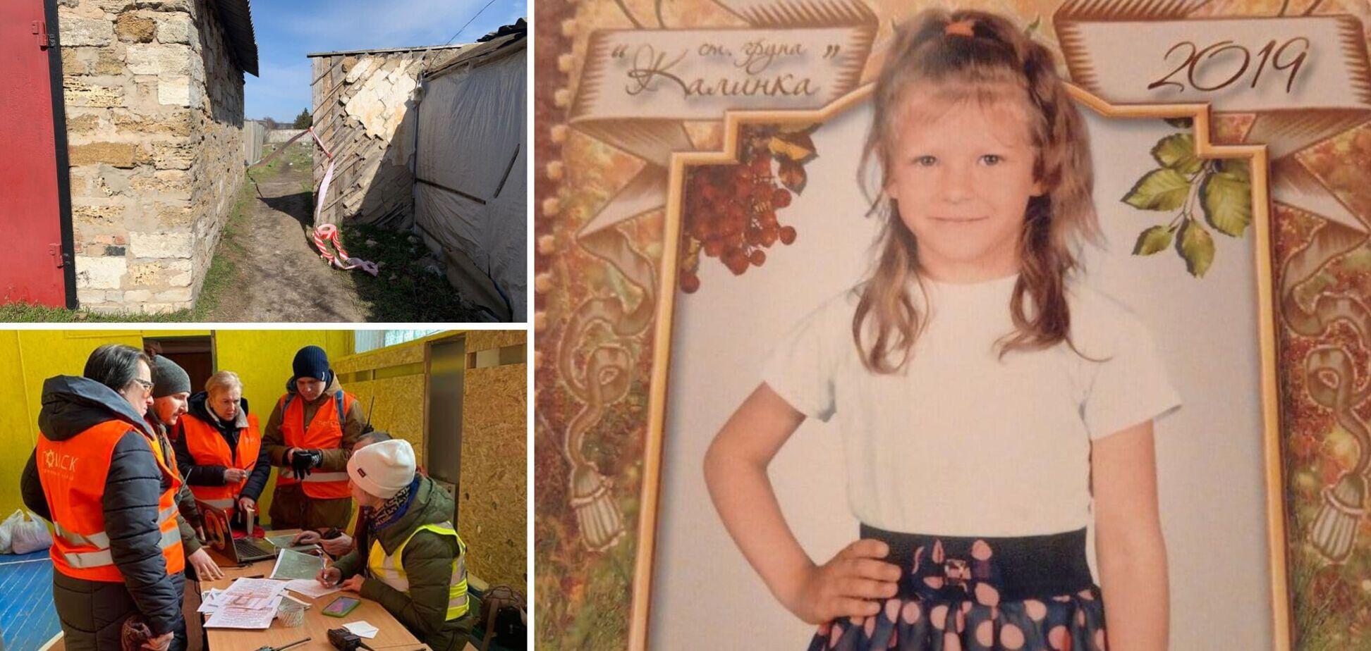 Діти гуляли, але ніхто не помітив, як зникла: деталі загадкової загибелі 7-річної Марійки на Херсонщині