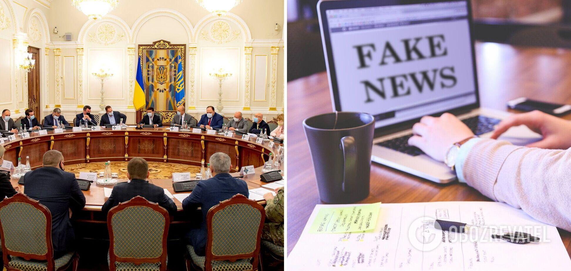 В СНБО рассказали, когда заработает Центр противодействия дезинформации