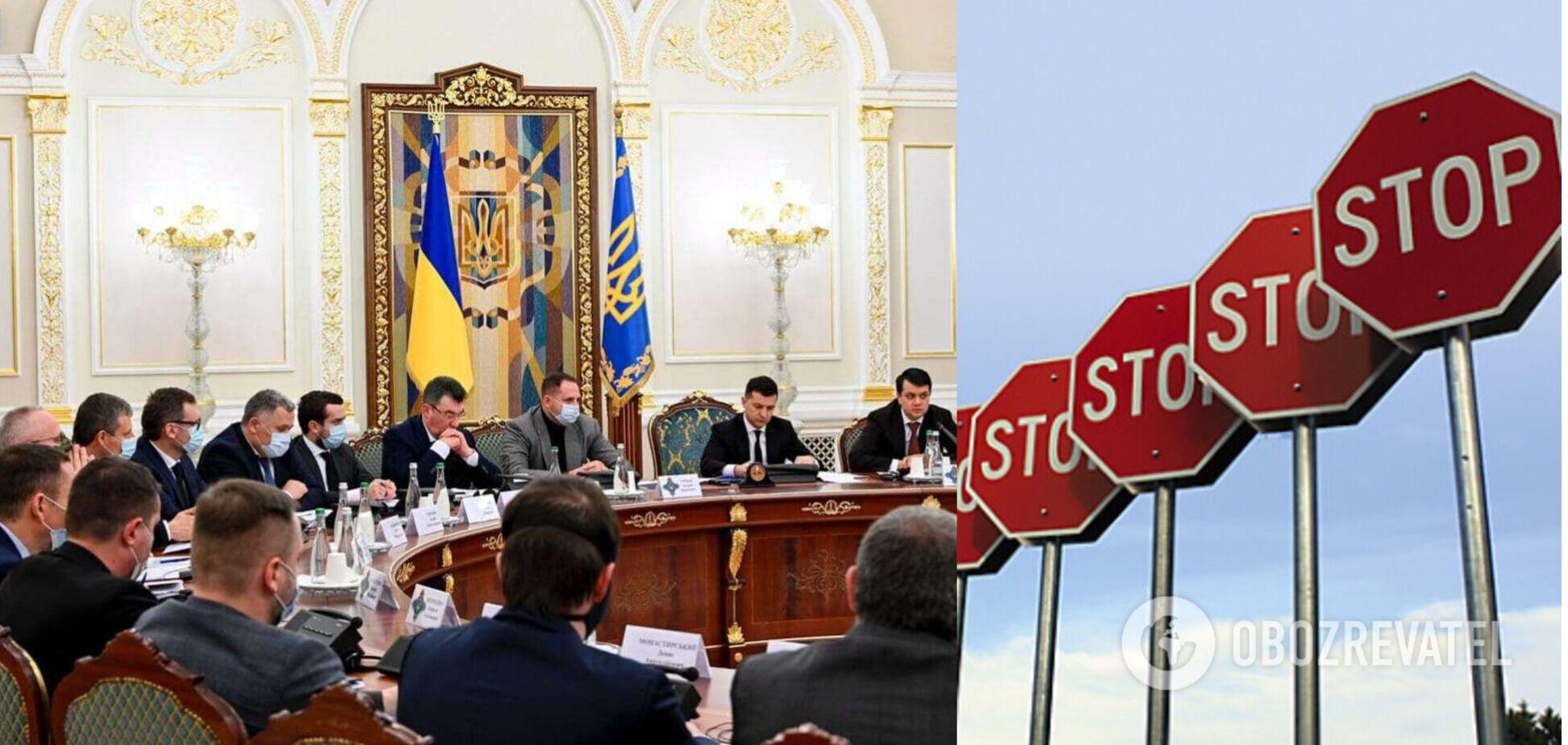 В РНБО анонсували нові санкції