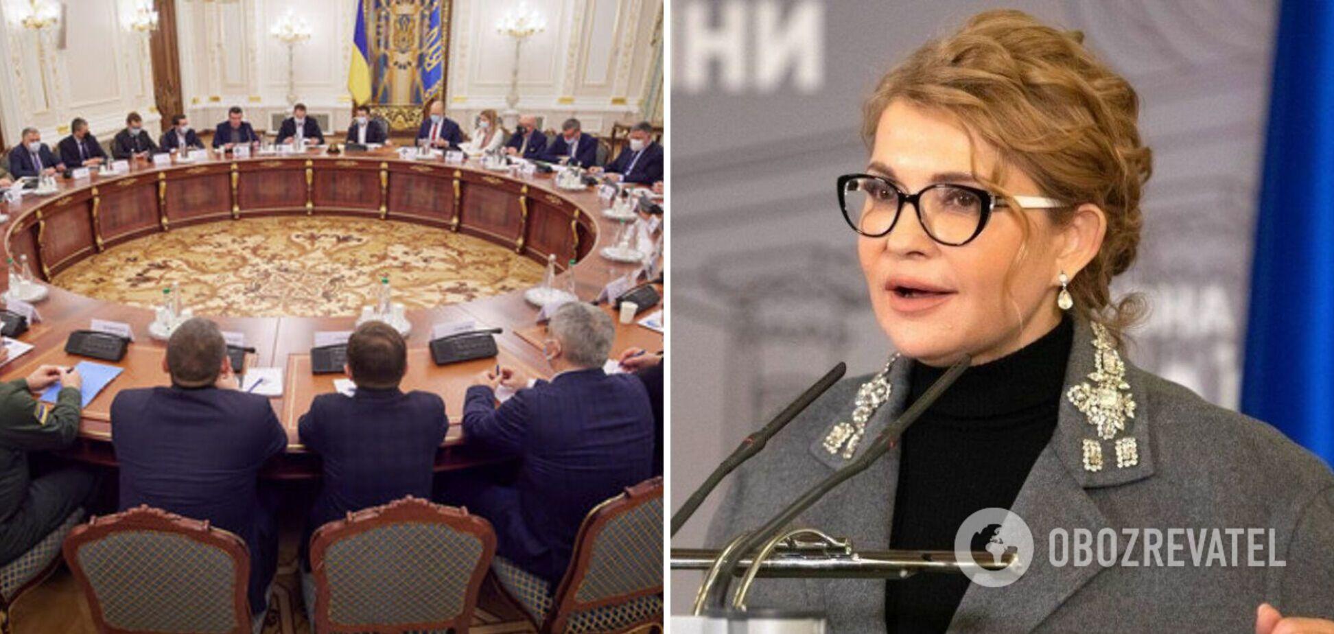 Неужели за Тимошенко пришли?