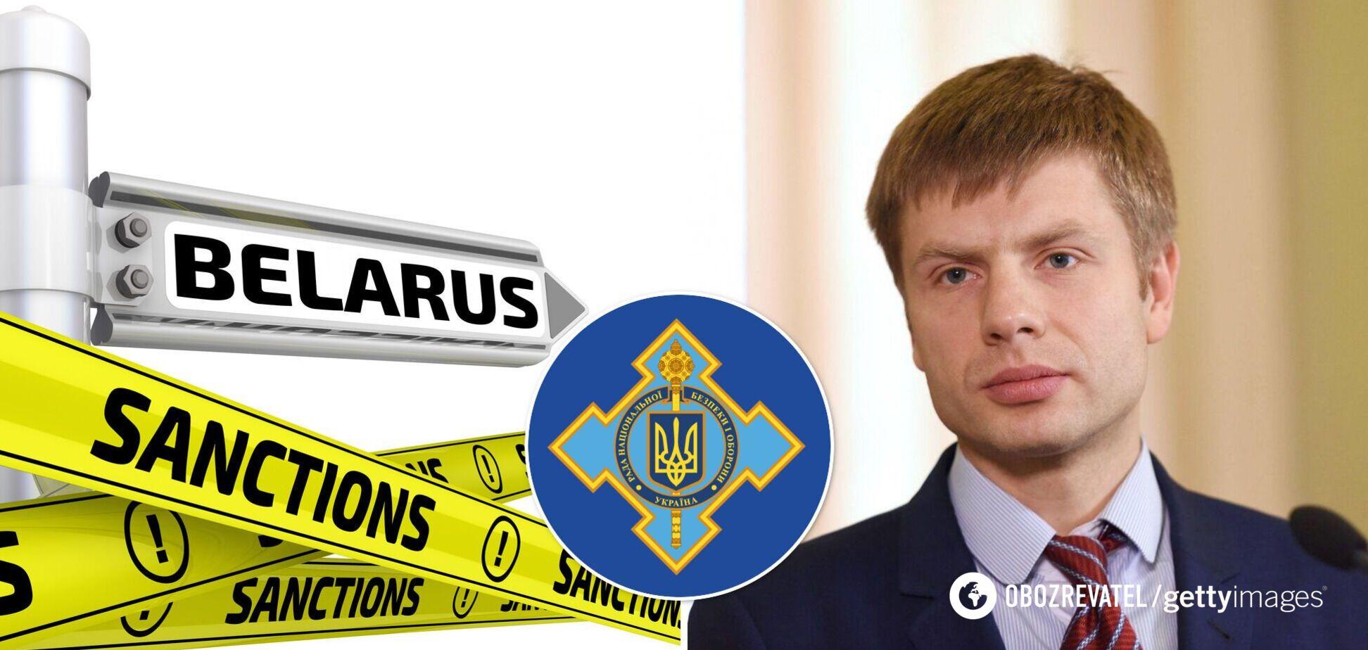 РНБО розгляне санкції проти топчиновників Білорусі, – нардеп