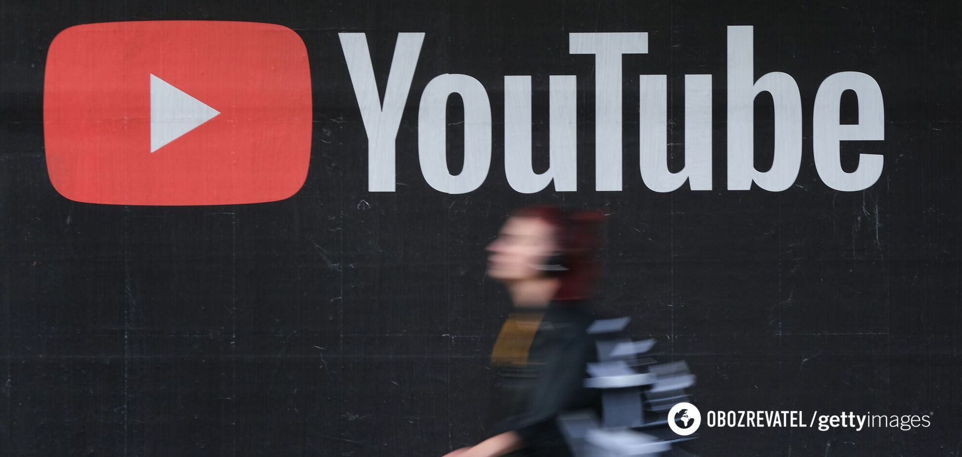 Google введе податки для блогерів на YouTube