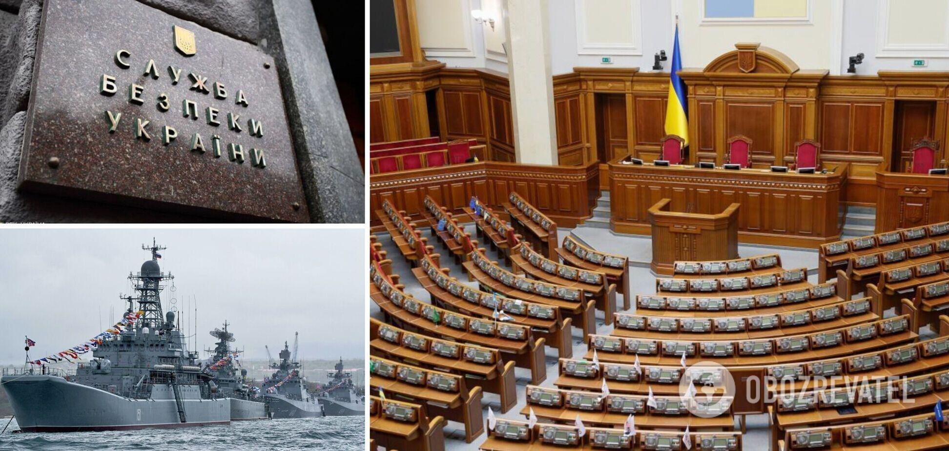 Кого проверят на госизмену за Харьковские соглашения: список голосовавших