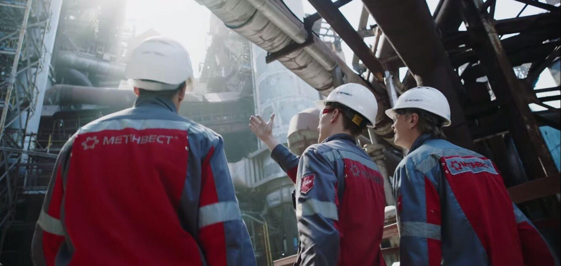 Приобретение 'Метинвестом' 'Покровской угольной группы' – позитивный сигнал для иностранных инвесторов