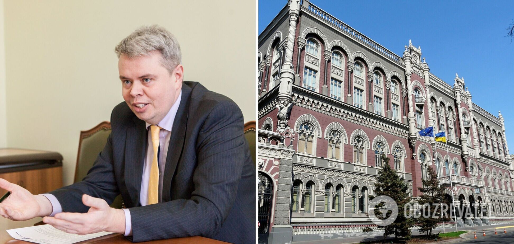 Заместитель главы НБУ Дмитрий Сологуб