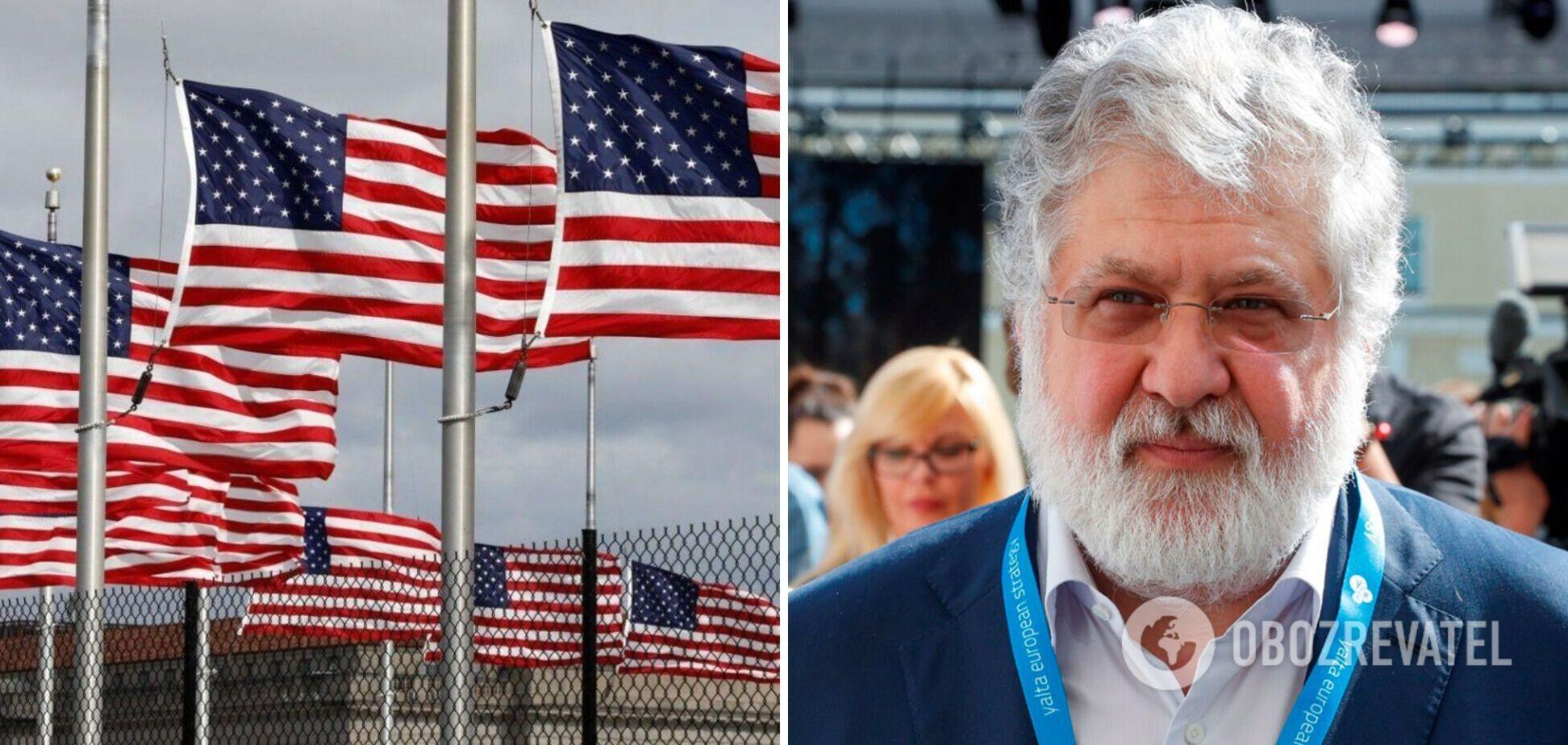 Санкции США против Игоря Коломойского