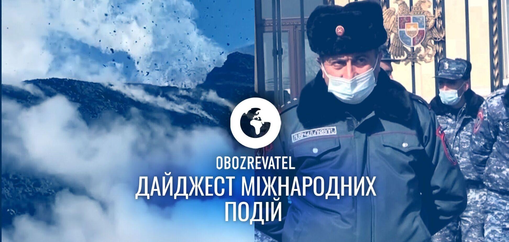 Захоплення парламенту у Вірменії та виверження найбільшого активного вулкану Євразії – дайджест міжнародних подій