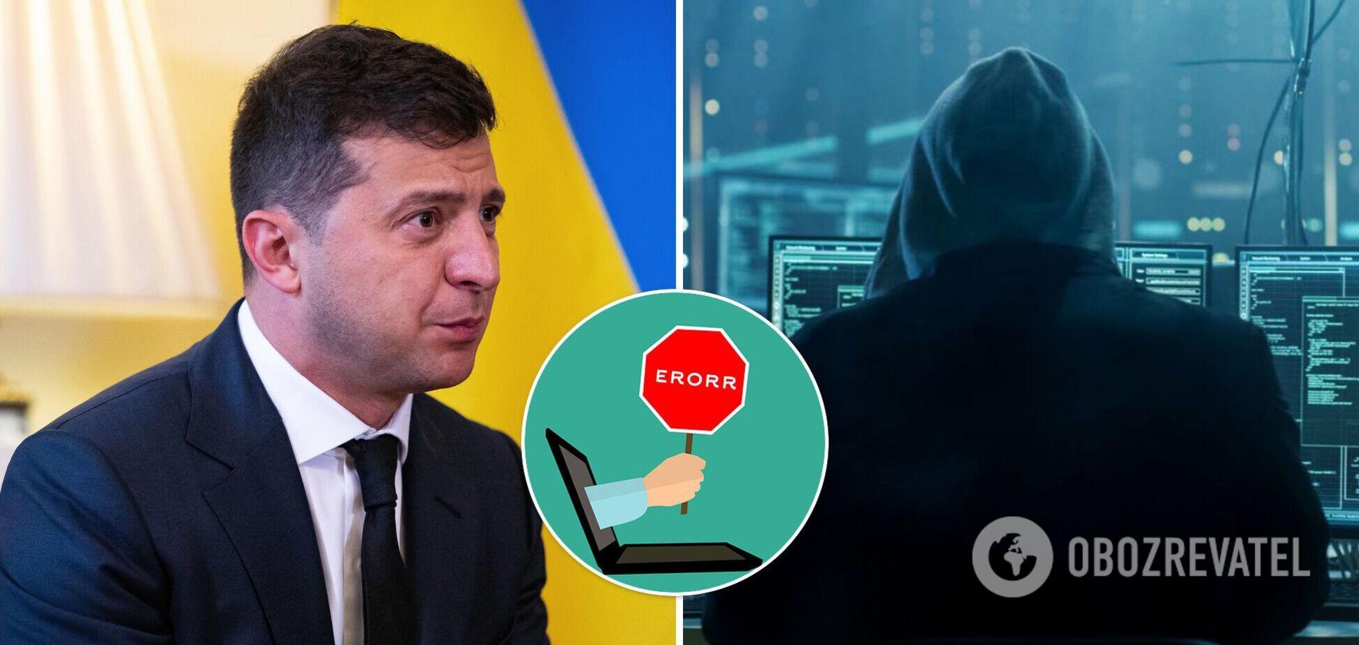 В Украине перестал работать сайт президента