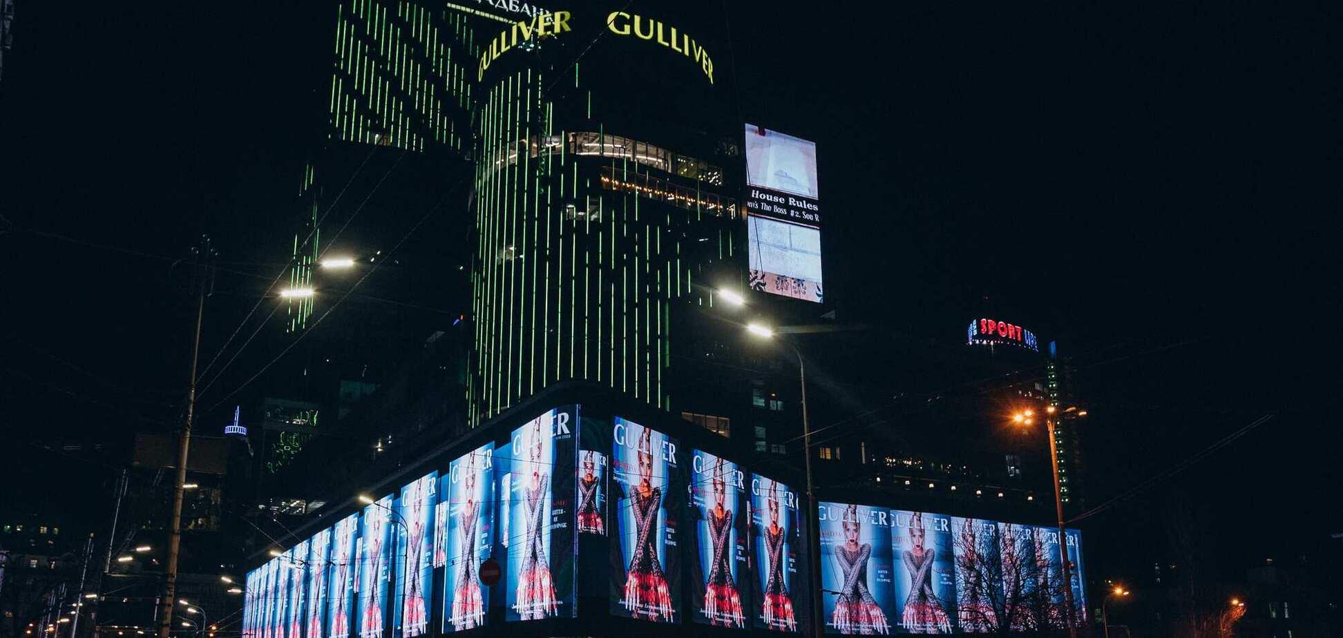 На фасаде МФК Gulliver в марте 2021 установлен самый большой светодиодный экран в Европе