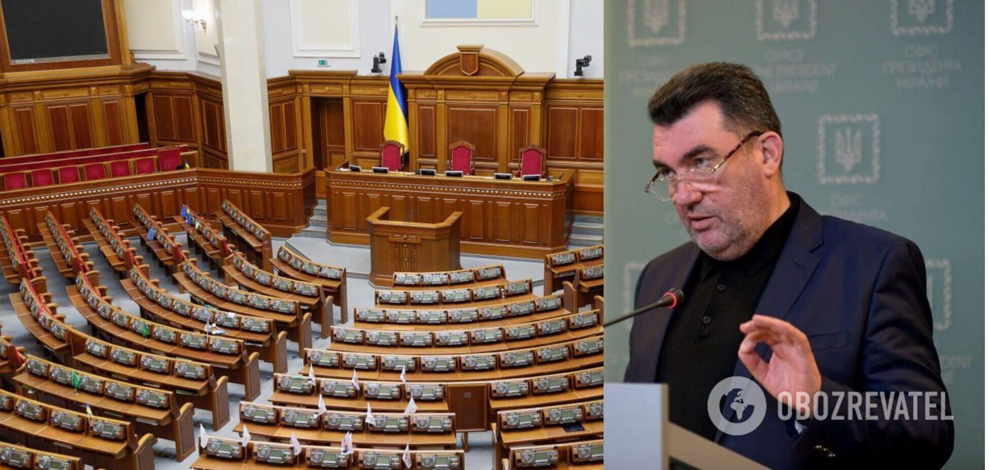 РНБО нарахував в Україні 13 олігархів