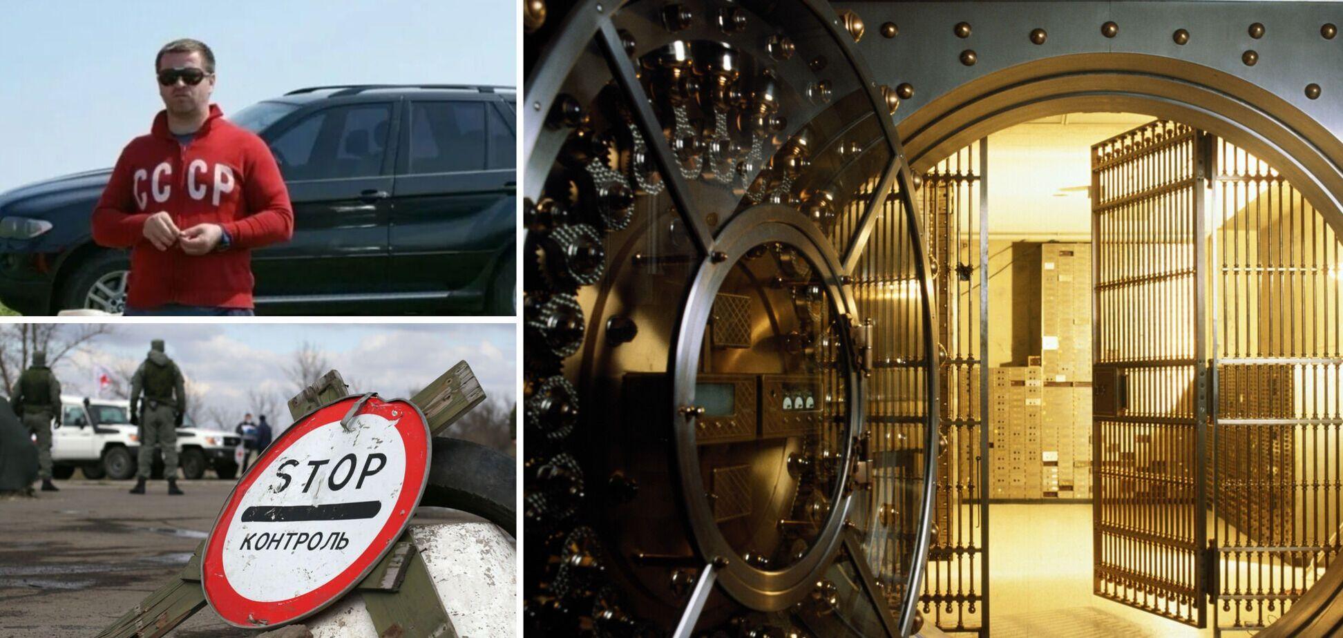 ограбление банка Донецк