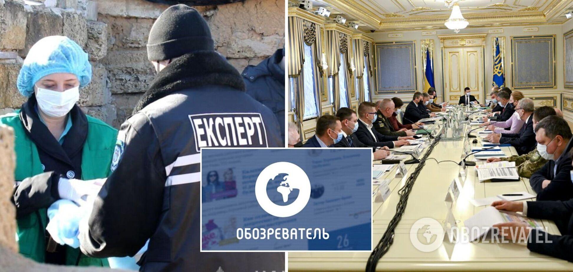 Главные новости Украины за 11 марта: смерть девочки на Херсонщине и новые санкции СНБО
