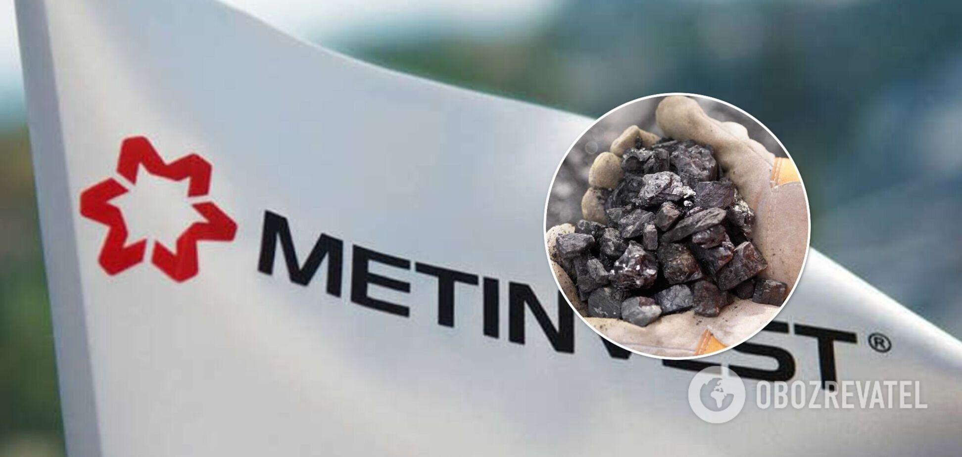 Міжнародне рейтингове агентство Moody's оцінило придбання 'Метінвестом' шахтоуправління 'Покровське'