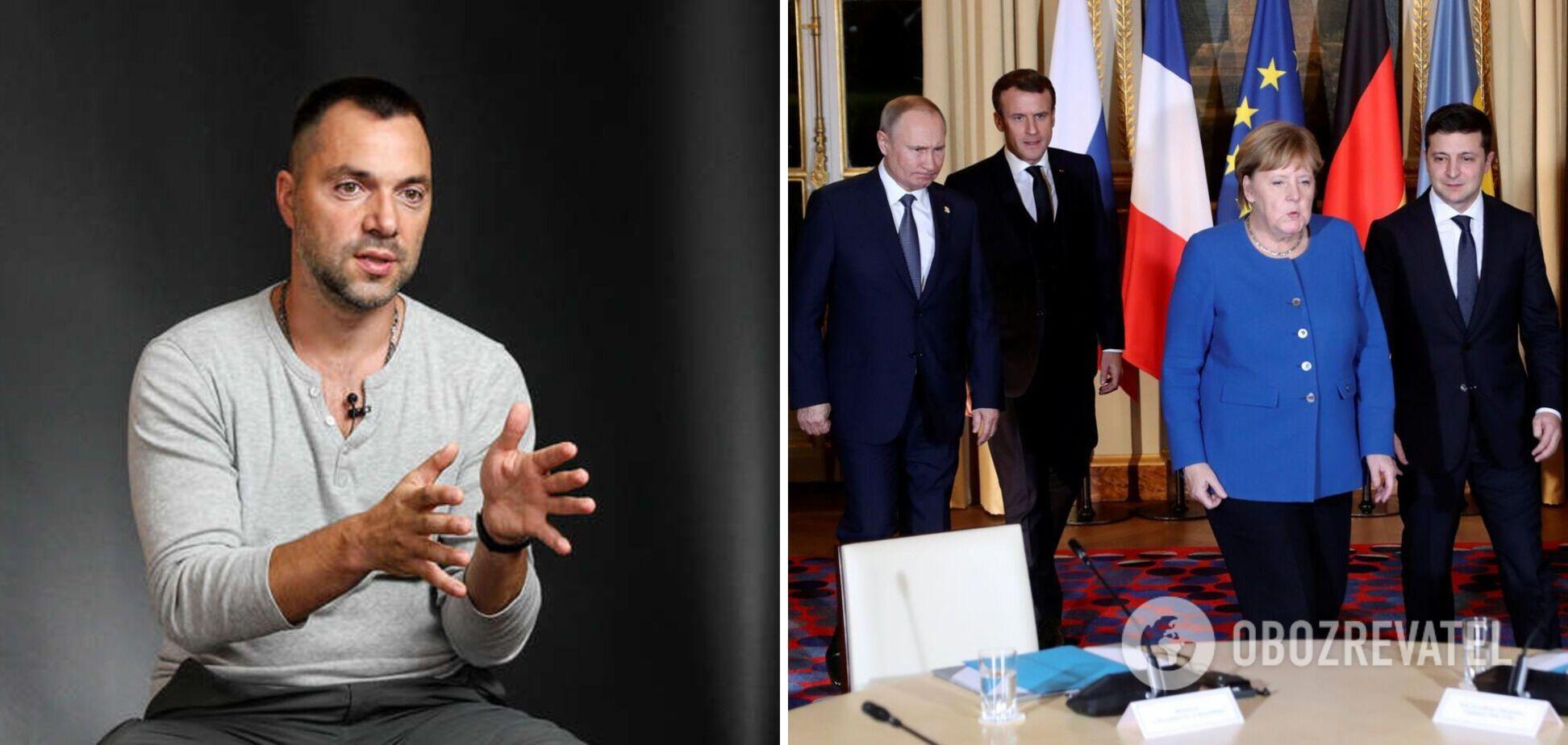 Арестович объяснил ложь России по переговорам Зеленского и Путина