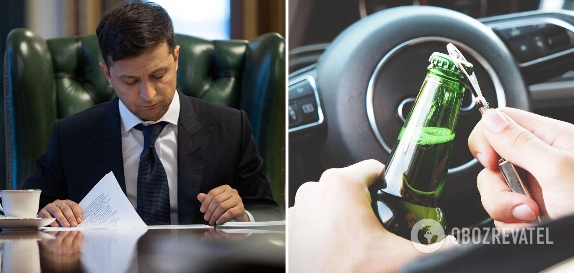 Зеленський підписав закон про посилення покарання за п'яне кермування