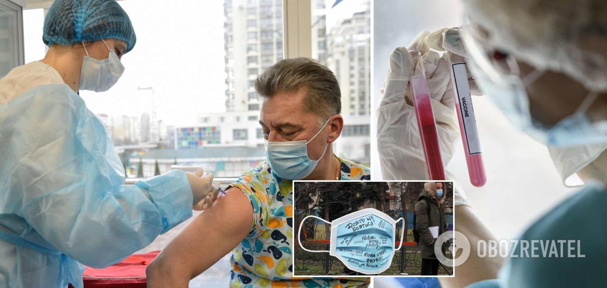 За 2 тижні вакцинації від коронавірусу в Україні щеплено 38 тисяч осіб