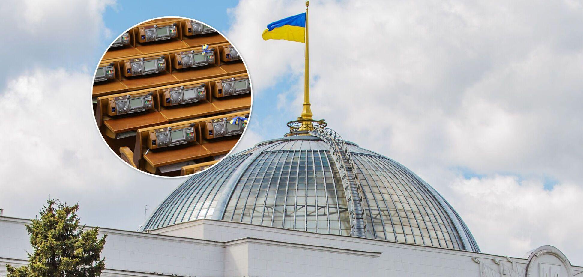 Юристи – про голосування за 'Харківські угоди': держзрада може полягати в усвідомленій підривній діяльності