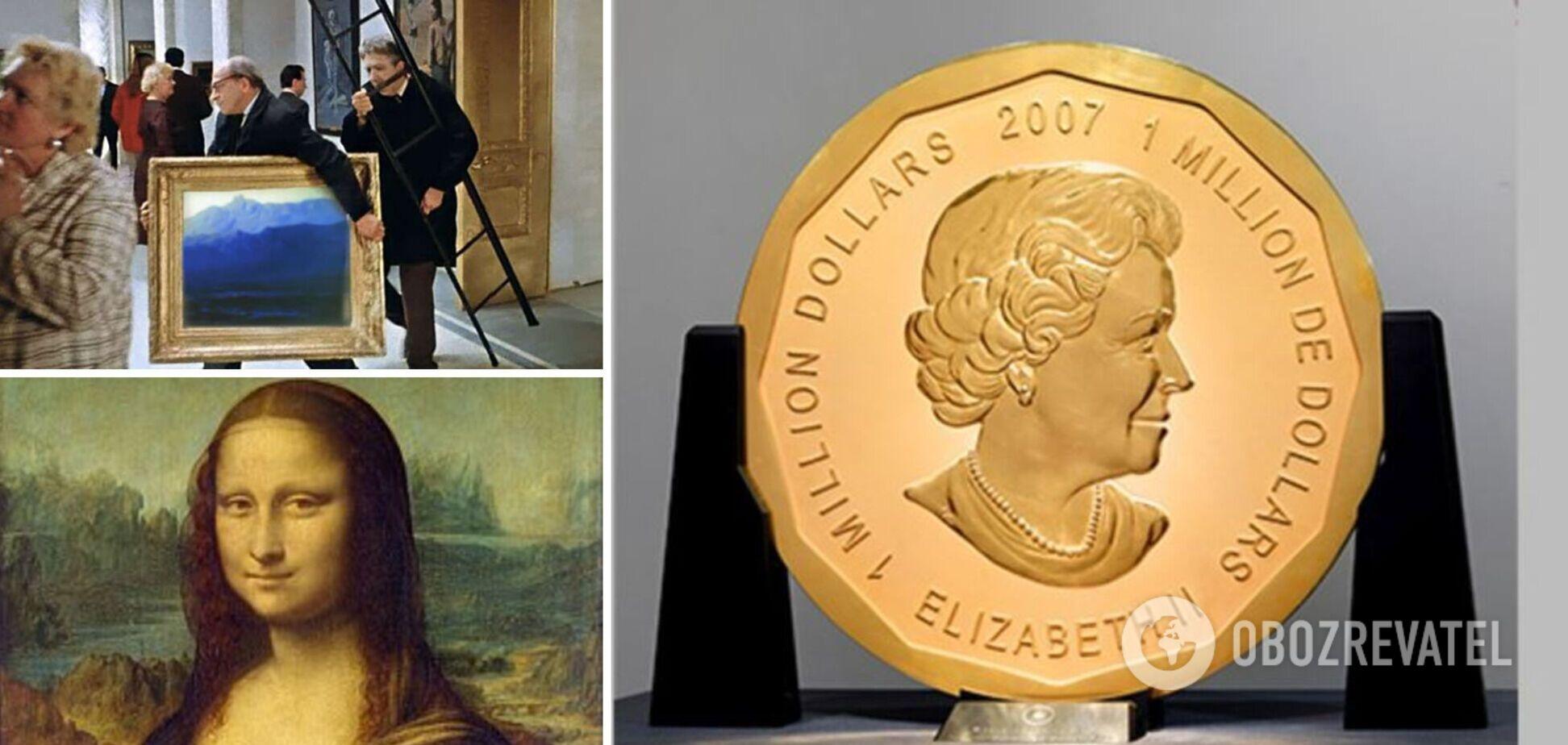 Музейные кражи: как похитили картину средь бела дня