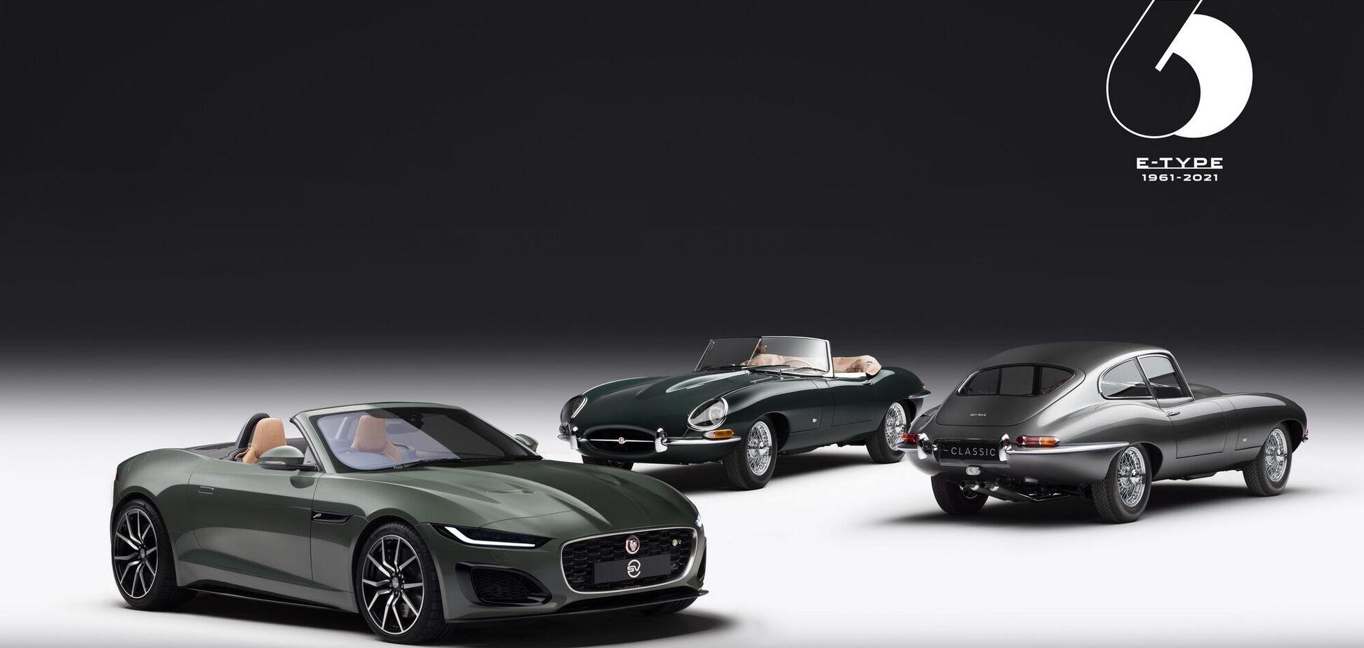 Легендарний Jaguar E-type відзначить своє 60-річчя