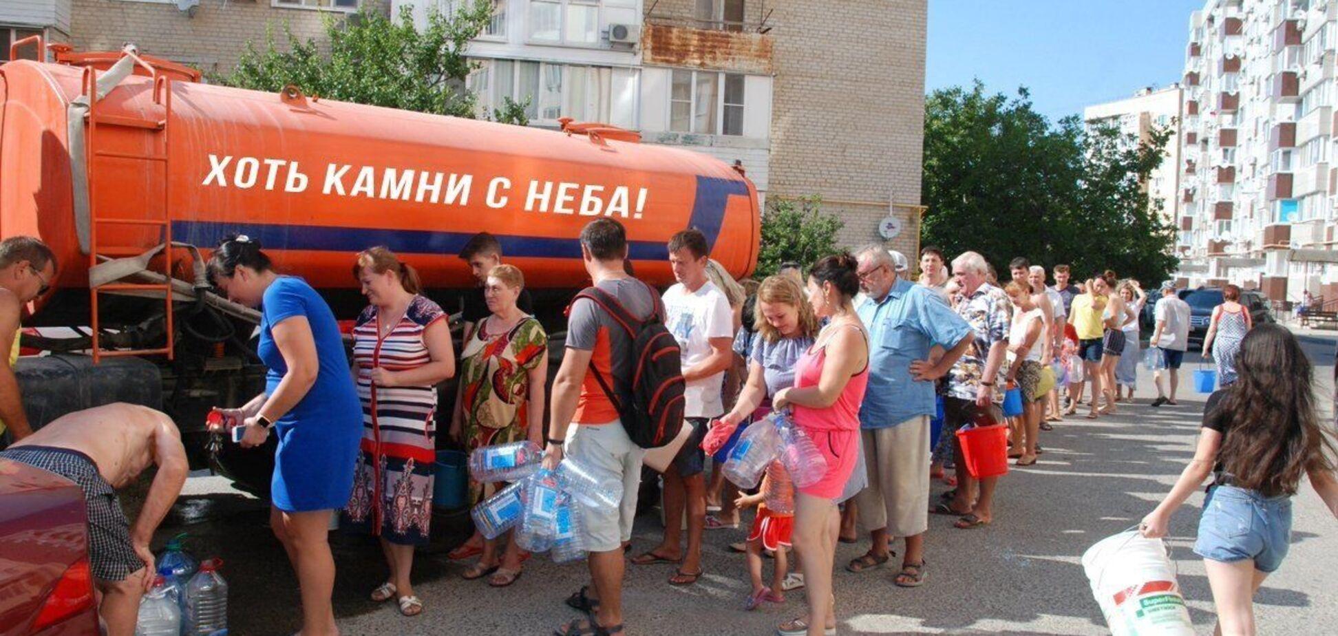 Новости Крымнаша. Предатели кричат, что Россия оказалась мачехой, которая забирает у них последнее!