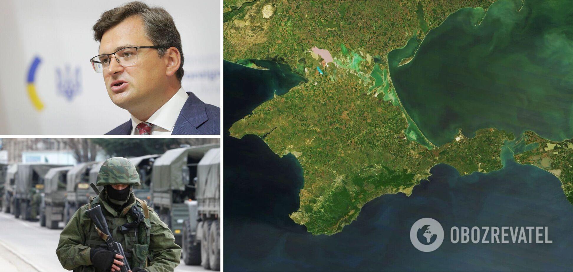 Кулеба призвал Запад не ослаблять давление на Россию из-за Крыма и озвучил главную опасность