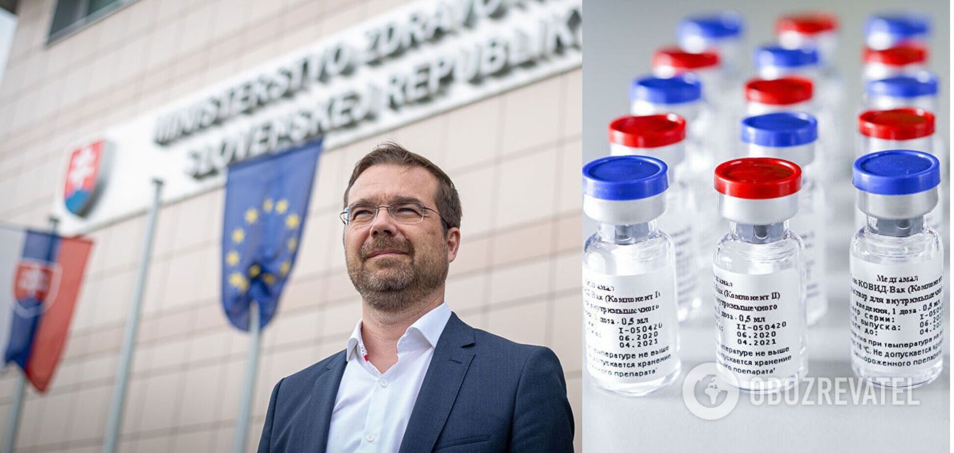 У Словаччині міністр охорони здоров'я пішов у відставку через російську вакцину проти COVID-19