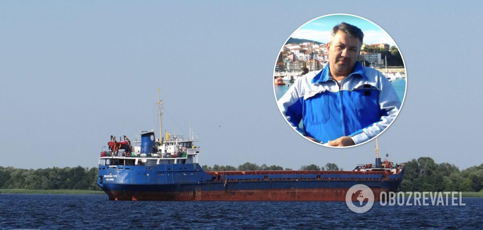 Пропавший украинский моряк РамзанБолотханов