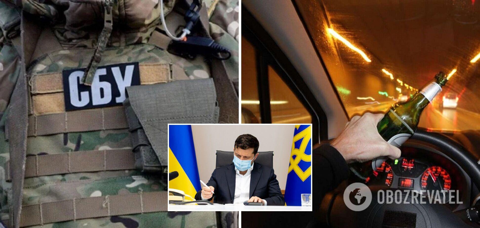Головні новини України